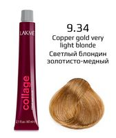 """Крем-краска для волос """"Collage Creme Hair Color"""" (тон: 9/34, светлый блондин золотисто-медный)"""
