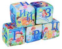 "Набор подушек ""Кубики №1"" (5 шт.)"