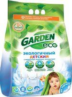 """Стиральный порошок для детского белья """"Garden Kids. Без отдушки"""" (1,4 кг)"""