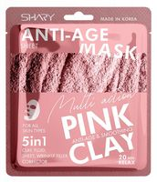 "Тканевая маска-флюид для лица ""Розовая глина. 5 в 1"" (25 мл)"