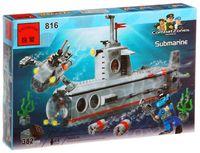 """Конструктор """"Combat Zones. Военная подводная лодка с фигруками"""" (382 детали)"""