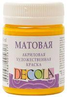 """Краска акриловая матовая """"Decola"""" (желтая средняя; 50 мл)"""