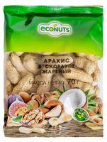 """Арахис в скорлупе жареный """"Econuts"""" (70 г)"""