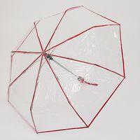 Зонт (красный; арт. KW041-000033)