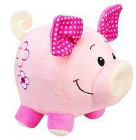 """Мягкая игрушка """"Свинка Бусинка"""" (20 см)"""