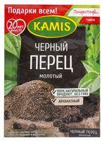 "Перец черный ""Kamis"" (20 г)"