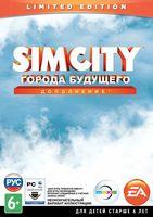 Цифровой ключ SimCity: Города будущего