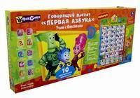 """Интерактивный плакат """"Первая азбука. Учим с Фиксиками"""""""