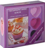 Восхитительные кексы с ягодами, шоколадом, орехами