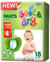 """Подгузники-трусики для детей """"Helen Harper Soft and Dry Maxi"""" (8-13 кг, 18 шт.)"""