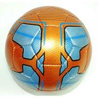 Мяч футбольный (арт. BROWN)