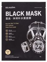 """Маска для лица """"Black Mask"""" (30 г)"""