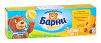 """Пирожные бисквитные """"Медвежонок Барни. Банан-йогурт"""" (150 г)"""