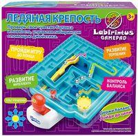 "Лабиринтус ""Геймпад. Ледяная крепость"""