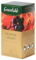 """Чай красный """"Greenfield. Festive Grape"""" (25 пакетиков)"""