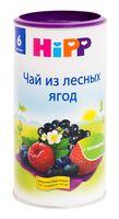 """Чай детский """"HiPP. Лесные ягоды"""" (200 г)"""