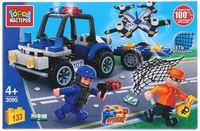 "Конструктор ""Полиция. Операция спецназа"" (133 детали)"