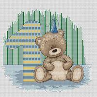 """Вышивка крестом """"Медвежонок Бруно"""" (190х170 мм; арт. B1087)"""