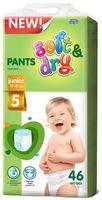 """Подгузники-трусики для детей """"Helen Harper Soft and Dry Junior"""" (12-18 кг, 46 шт.)"""