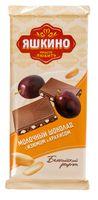 """Шоколад молочный """"Бельгийский. С изюмом и арахисом"""" (85 г)"""