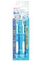 Набор детских зубных щеток (2 шт.; голубые)