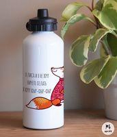 """Бутылка для воды """"Я Лиса"""" (600 мл)"""