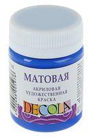 """Краска акриловая """"Decola. Matt"""" (ультрамарин; 50 мл)"""