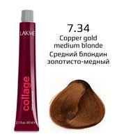 """Крем-краска для волос """"Collage Creme Hair Color"""" (тон: 7/34, средний блондин золотисто-медный)"""