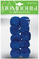 Помпоны плюшевые (10 шт.; 50 мм; синие)
