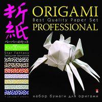 "Набор бумаги для оригами ""Звездная фантазия"" (20х20 см; 7 листов)"