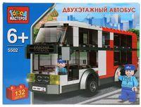 """Конструктор """"Двухэтажный автобус"""" (132 детали)"""