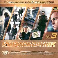 ����� ����� Z / ������� ������ / ���������� ������� / ���� / ������� ������ / ������ � �����: ��������� / �������� ������� 3 / ��������: ��������� / ������ ����������� / �������� �������� / ������� ����� (Blu-Ray)