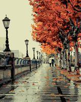"""Картина по номерам """"Осенний бульвар"""" (400х500 мм)"""