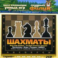 Мудрый Филин: Шахматы