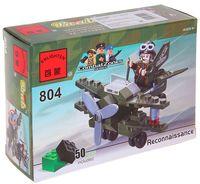 """Конструктор """"Combat Zones. Военный самолет"""" (50 деталей)"""