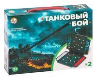 Танковый бой (мини)