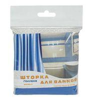 Занавес-шторка для ванной (180х180 см; голубая)