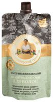 """Шампунь-питание для волос """"Восстанавливающий"""" (100 мл)"""