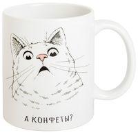 "Кружка ""Конфеты"" (арт. 485)"