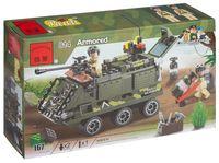"""Конструктор """"Combat Zones. Бронетранспортер"""" (167 деталей)"""