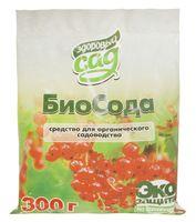 """Средство для органического садоводства """"Биосода"""" (300 г)"""