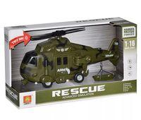 Вертолёт (со световыми и звуковыми эффектами; арт. WY751A)