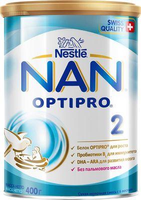 Молочные смеси NAN — купить в интернет-магазине ОНЛАЙН ТРЕЙД.РУ | 400x282