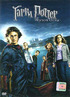 Гарри Поттер и Кубок огня (фильм четвертый)